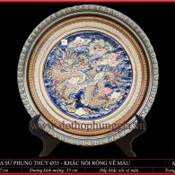 Đĩa trang trí phong thủy khắc đắp nổi Rồng vẽ mầu Ø35cm
